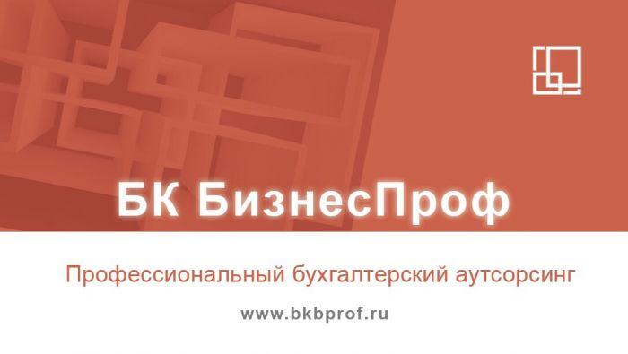 Решение задач в области академик центр помощи студентам в барнауле